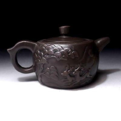 HM8: Vintage Chinese Yixing Clay Pottery Tea Pot