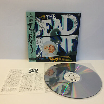 The Dead Zone | Steven King | Japan LD + OBI + Insert | English | Near Mint NM