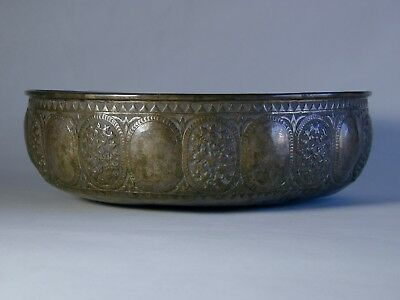 A Large Antique Islamic Silver Gilt Repousse Bowl circa 18th - 19th Century