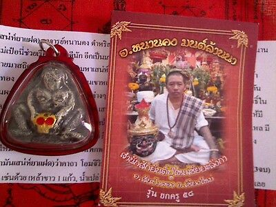 Authentique amulette Thai, YAR PER SANG JIT, hunted amulet, rIch, love, talisman