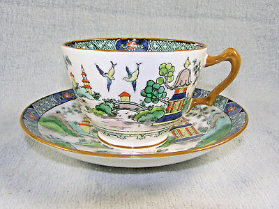 Crown Staffordshire Bone China YE OLDE WILLOW 5356 Cup & Saucer Set