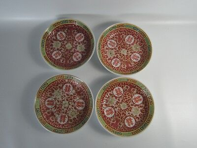 Four Chinese Famille Rose Porcelain Dishes With Double Happiness Pattern
