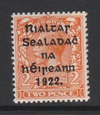 IRELAND 1922 2d BRIGHT ORANGE DIE II WITH COIL JOIN PAPER SG 29a MNH