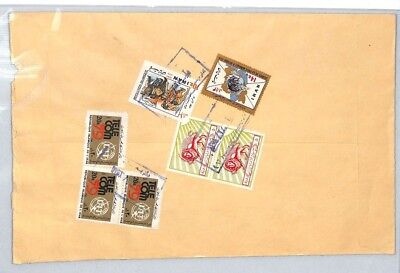 BS183 Middle Eastern Stamp to USA Cover PTS