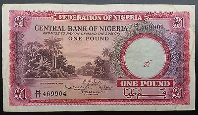 Scarce Nigeria 1 Pound Federal Republic Central Bank Issue 1958, Circulated