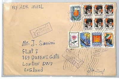 BS230 Middle Eastern Stamp Airmail Express Cover PTS