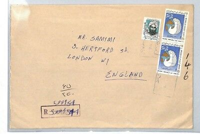 BS231 Middle Eastern Stamp Airmail Express Cover PTS