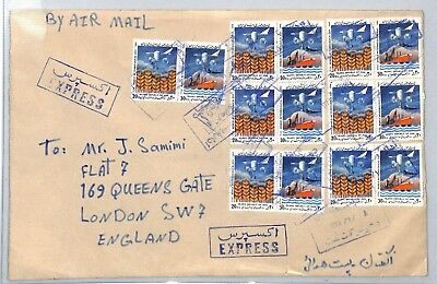 BS232 Middle Eastern Stamp Airmail Express Cover PTS