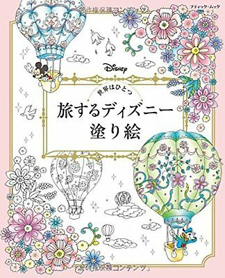 One World Disney to Travel Coloring Book for Adult No.1236 F/S w/Tracking# Japan