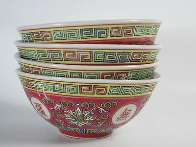 Four Chinese Famille Rose Porcelain Rice Bowls With Mun Shou Longevity