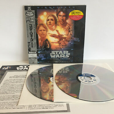 Star Wars IV - Special Edition | Japan 2LD Laserdisc | English | Near Mint NM