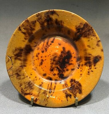 Beautiful Decorated American Redware Plate