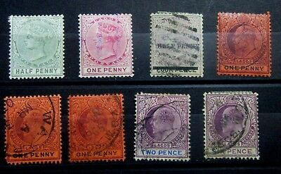 LAGOS British Colonies Old Stamps  - Used / Mint NG -  VF- r3e4973