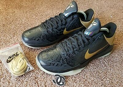 new style 246fc d943b ... del sol yellow purple 386429 071 order 2010 nike zoom kobe v 5 big  stage away home black gold white 386429 008 ...