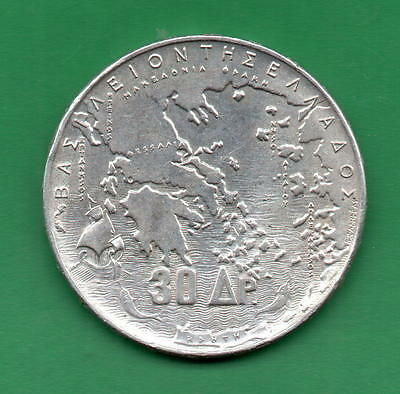30 Drachmai 1963 XF KM # 86 Map of Greece Kings 1863-1963 Silver Greek Coin, Z-3