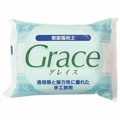 Nisshin associates Grace Resin style clay for handicraft Free shipping