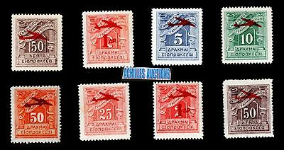 Greece. Old Revenue Greek Stamps with AIRPLANES overprint MNH, Years 1938 - 1941