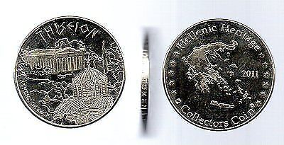 Greece. Greek Collectors coin 2011 THISEION : Temple of God HEPHAESTUS in Athens