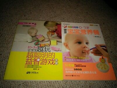Chinese 0-3 Baby Books