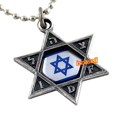 Israeli Army Star of David Necklace with Flag of Israel - ZAHAL - Defense Force