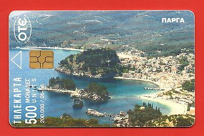 Greece. PARGA EPIRUS, CASTLE ANTHOUSAS, RRR Greek Telecard 500 Units 05/1998