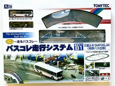Tomytec N Scale 250159 Moving Bus Collection Basic Set B1 Nagoya Dentetsu Bus