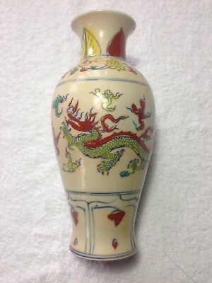 Rare Antique Large Chinese Porcelain Famille Rose Vase Signed