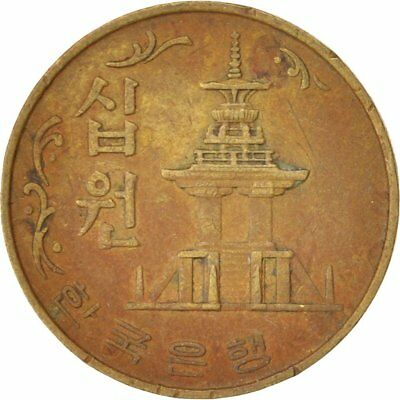 [#48765] KOREA-SOUTH, 10 Won, 1980, Brass, KM:6a