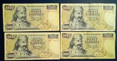 GREECE: 4 x 5,000 Drachma Banknotes Fine Condition