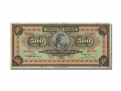 [#52689] Greece, 500 Drachmai, 1932, KM #102a, 1932-10-01, AU(55-58), BT033