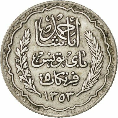 [#75178] TUNISIA, 5 Francs, 1936, Paris, KM #261, AU(55-58), Silver, 4.97