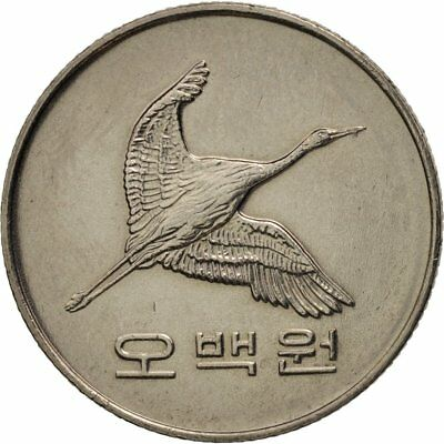 [#79865] KOREA-SOUTH, 500 Won, 1991, AU(55-58), Copper-nickel, KM:27