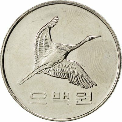[#88215] KOREA-SOUTH, 500 Won, 2006, KM #27, MS(63), Copper-Nickel, 26.5, 7.75