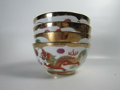 Four Chinese Famille Rose Gilding Porcelain Rice Bowls With Dragon and Phenix