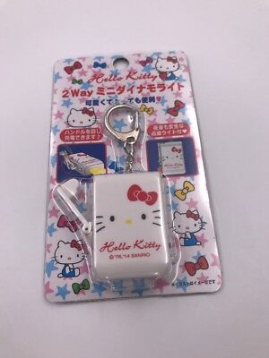 Sanrio: Mini Hello Kitty Light Up Keychain (TK1)