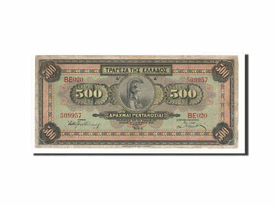 [#159081] Greece, 500 Drachmai, 1932, KM #102a, 1932-10-01, VF(30-35), BE020