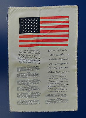 Persian Gulf War Pilot Survival Blood Chit 11 Language