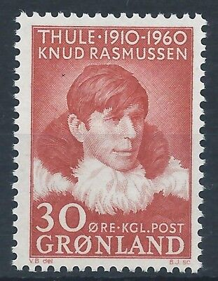 GREENLAND 1960 SG46 50th Anniv of Thule Settlement Mint MNH