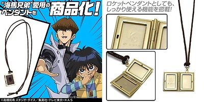 RARE YuGiOh  Kaiba Locket Necklace Japan Anime