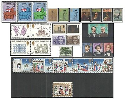 1973 Royal Mail Commemorative Sets MNH. Sold separately & as full year set.