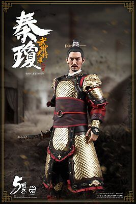 303TOYS 5TH 1/6The Guarding gemeral-Qin Qiong A.K.A ShuBao EXCLUSIVE Edition New