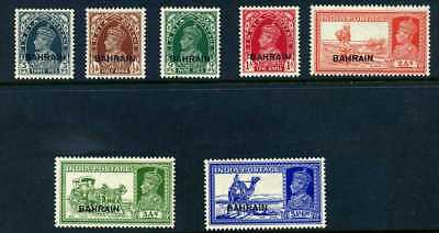 Bahrain 1938 clean MH selection