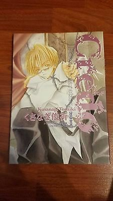 Toshiki Kusanagi Credo art Book Illustration Anime Japan Faith Declaration