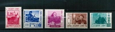 Taiwan China ROC 1956 Minr 245-249 mh / * Chiang Kai-shek 69 birthday