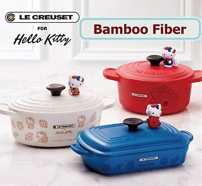 Le Creuset La Petite Collection Food Containers Hello Kitty 2018 new edition