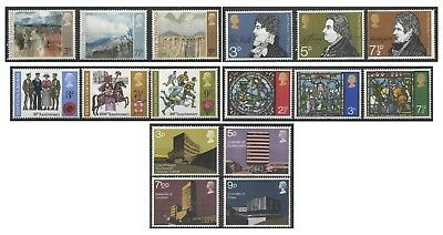 1971 Royal Mail Commemorative Sets MNH. Sold separately & as full year set.