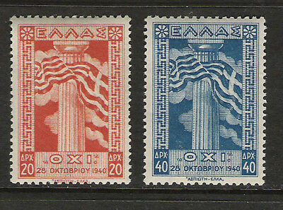 "Greece. Anniversary of ""NO"" = ""OXI"" 1945 MNH stamps, Greek Flag & Dorian Column."