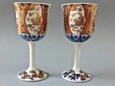 A Pair of Lovely Porcelain Asian Goblets with a Floral Design