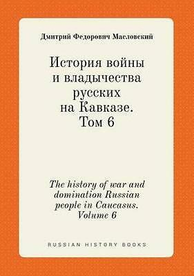 NEW The History Of War And Domination Russian... BOOK (Paperback / softback)