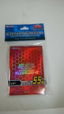 Yugioh Official Card Sleeve Protector : Red / 55pcs japan